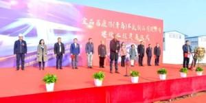 宜品蓓康僖羊乳制品生产中心开工奠基,开启中国乳业发展新篇章