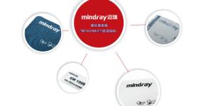 迈瑞(山东)医疗设备有限公司为麻醉重症领域提供体温、血氧探头等医疗器械服务